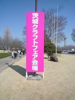 P1050396s.jpg
